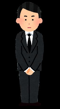 喪服を着た人のイラスト(男性)