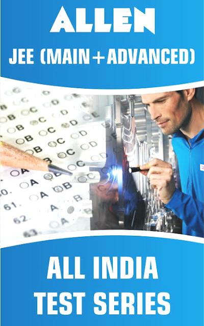 Allen online test series for jee mains and advanced