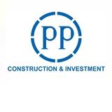 Lowongan Kerja D3 S1 PT Pembangunan Perumahan (Persero) Agustus 2019