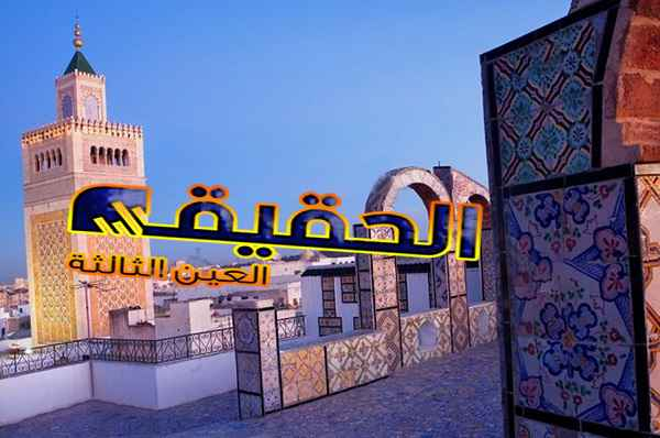 في الخريف الماضي ، استأجرت سيارة وتوجهت من تونس العاصمة المتوسطية المذهلة تونس العاصمة وصولاً إلى الكثبان الذهبية للصحراء. مررت بمجموعة متنوعة من المناخات والمناظر الطبيعية والمساجد القديمة.   إن روعة تونس التاريخية والثقافية والطبيعية يصعب التغلب عليها.  لقد فوجئت باكتشاف مناظر خلابة وأسواق رائعة وأطلال رومانية محفوظة تمامًا ومواقع مقدسة وإطلالة رائعة على الصحراء من التنوع الجغرافي الجميل في البلاد إلى معالمها التاريخية الرائعة ، فإن استكشاف تونس روعة في الجمال و رحلة مثالية ومذهلة للمسافر خارج الطريق.
