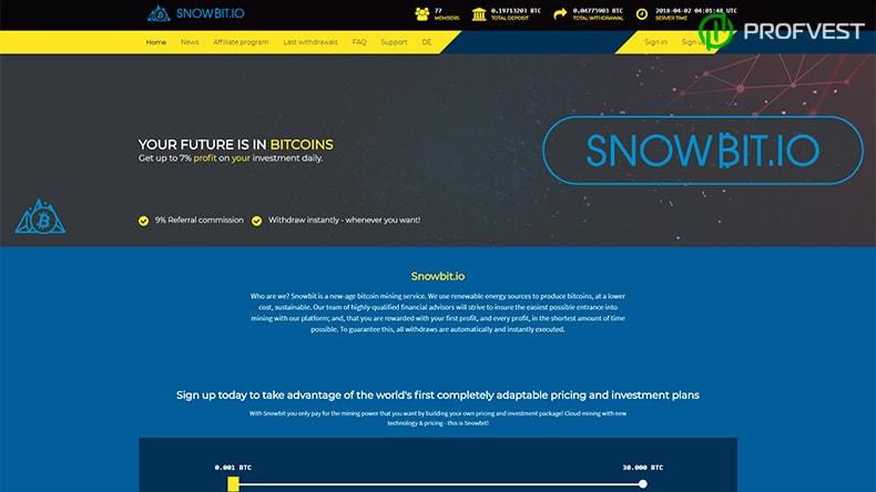 Snowbit обзор и отзывы HYIP-проекта