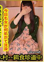 Tokyo Hot k1180 餌食牝 弘田紀美子 Kimiko Hirota