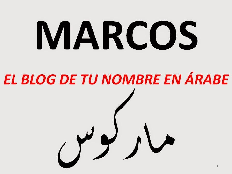 TU NOMBRE EN ÁRABE: ESCRIBIR MI NOMBRE EN LETRAS ARABES