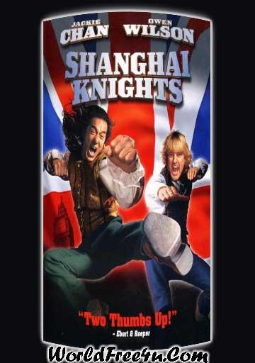 Poster Of Butt Te Bhatti Full Movie in Punjabi HD Free download Watch Online 480P HD