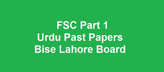 FSC Part 1 Urdu Past Papers Bise Lahore Board Download All Past Years
