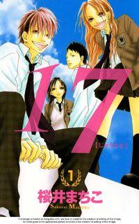 17 (Sakurai Machiko)