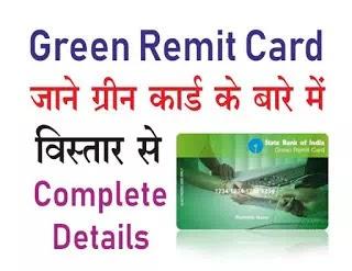 Green Remit card