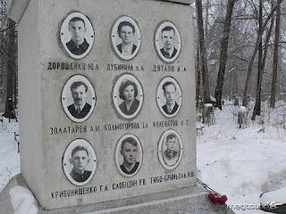 Em fevereiro de 1959, 10 estudantes decidiram fazer uma trilha de inverno em Monte Urais na Rússia. Durante o passeio um dos jovens acabou ficando doente e foi deixado pelos seus colegas, com o intuito de se recuperar.
