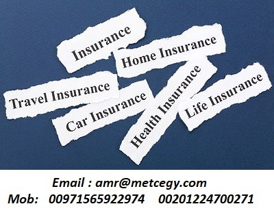 #دورات التامين #Insurance #courses #METC_2018