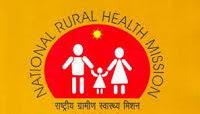 NRHM Orissa Admit Card