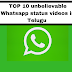 30 seconds Whatsapp Status Videos Download in Telugu (heart Touching):
