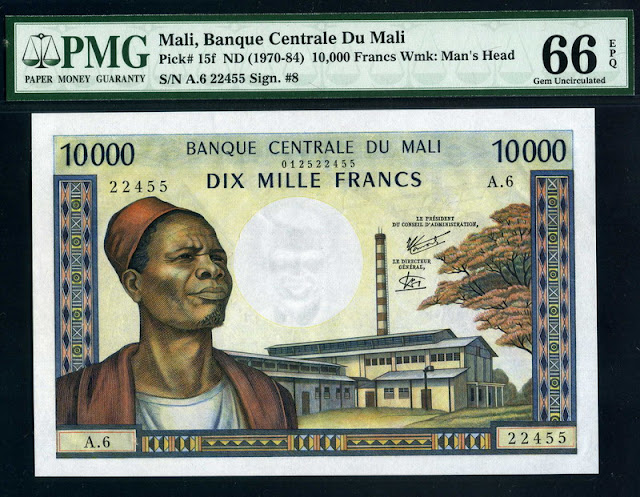 Mali banknotes money currency 10000 Francs banknote bill