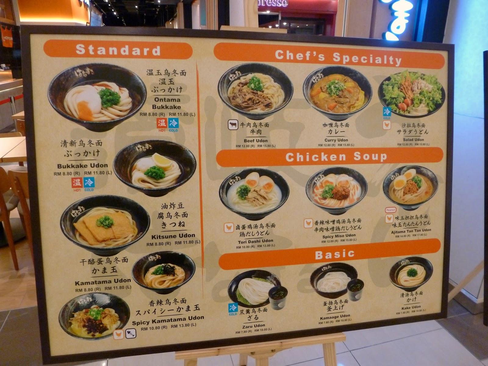 Yoshinoya Japanese Kitchen Menu