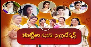 Celebrities Onam Celebrations  Nayanthara  Asin  Mohanlal  Amala Paul