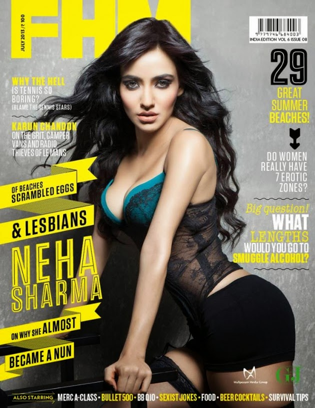 Neha Sharma FHM cover 2013
