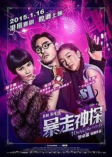 Xem Phim Bạo Tẩu Thần Thám 2015