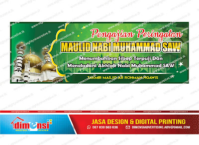 Download Spanduk Maulid Nabi Muhammad SAW 1440 H / 2018 Vector CDR