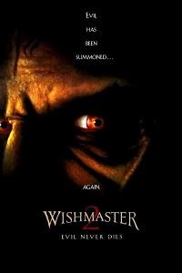 Watch Wishmaster 2: Evil Never Dies Online Free in HD