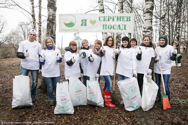 30 самосвалов мусора вывезено с улиц Сергиев Посад субботник