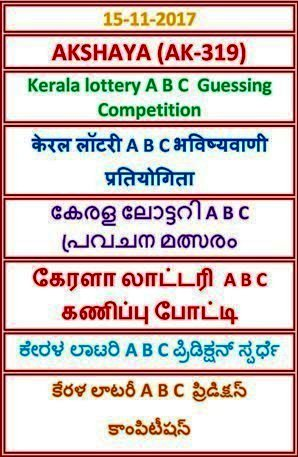 A B C  Guessing  Compatition AKSHAYA AK-319