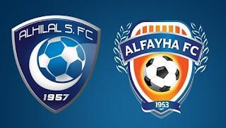 مشاهدة مباراة الهلال والفيحاء بث مباشر بتاريخ 31-08-2018 الدوري السعودي