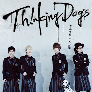 Sonna Kimi, Konna Boku by Thinking Dogs