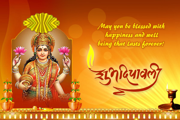 Happy-Diwali-2016-messages