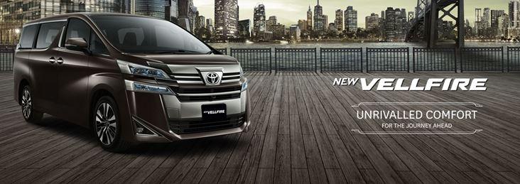 harga mobil all new vellfire yaris trd dan spesifikasi lengkapnya bursanom com