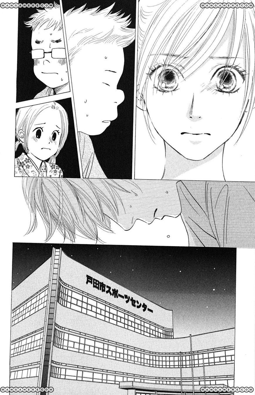 Chihayafuru - Chapter 34