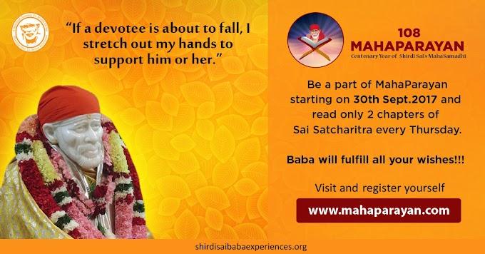 Baba Granted My Wish