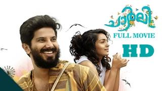 Charlie HD (2016) Malayalam Movie Watch online