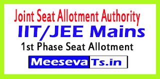 IIT/JEE 1st Phase Seat Allotment 2017