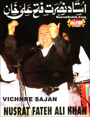 Kiven Mukhde Ton Nazran Hatawan Lyrics Translation in English Nusrat Fateh Ali Khan [NusratSahib.Com]
