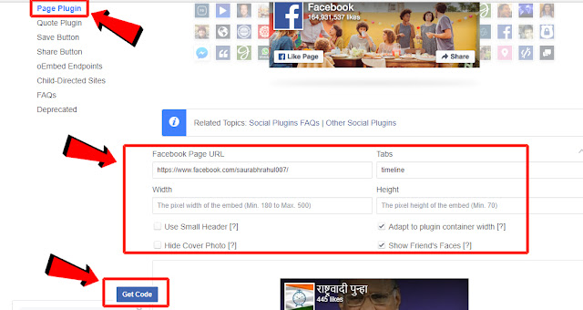 How To Add FB Page Like Box.