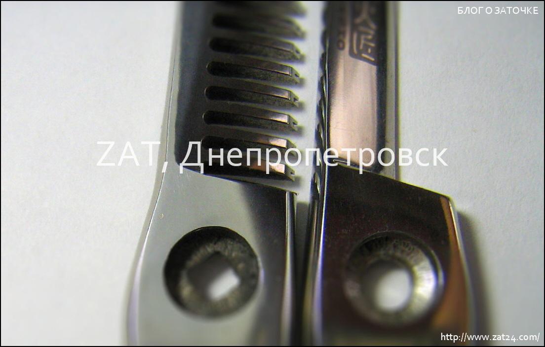Заточка филировочных ножниц в Днепропетровске