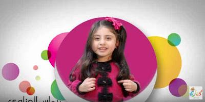 مشاهدة التردد الجديد لقناة كنارى للاطفال 2018