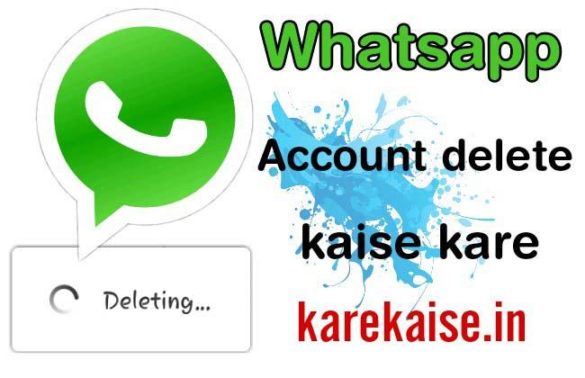 Whatsapp-account-delete-kaise-kare
