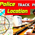How Police Trace Cell Phone Location By Mobile Number or imei number