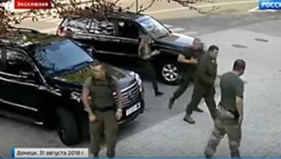شاهد.. لحظة اغتيال رئيس جمهورية دونيتسك الشعبية ألكسندر زاخارتشينكو