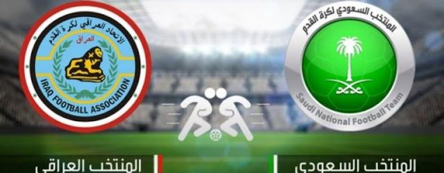 نتيجة مباراة السعودية والعراق اليوم , فوز منتخب العراق 4-1 في الودية الثانية للمنتخب الأخضر