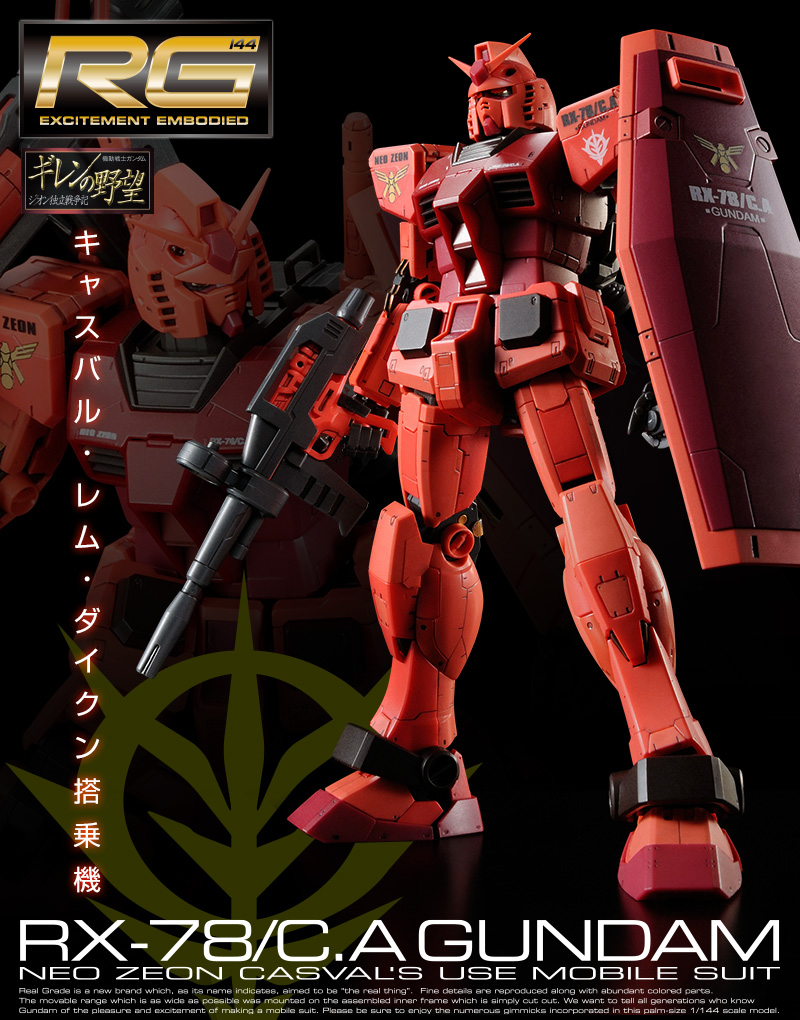 RX-78 CA PROMO POSTER IMAGES