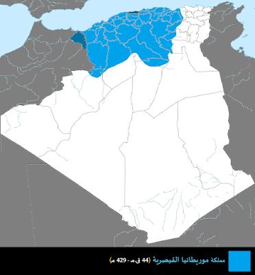 موريطانيا القيصرية