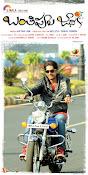Banthipoola Janaki Movie Posters-thumbnail-6