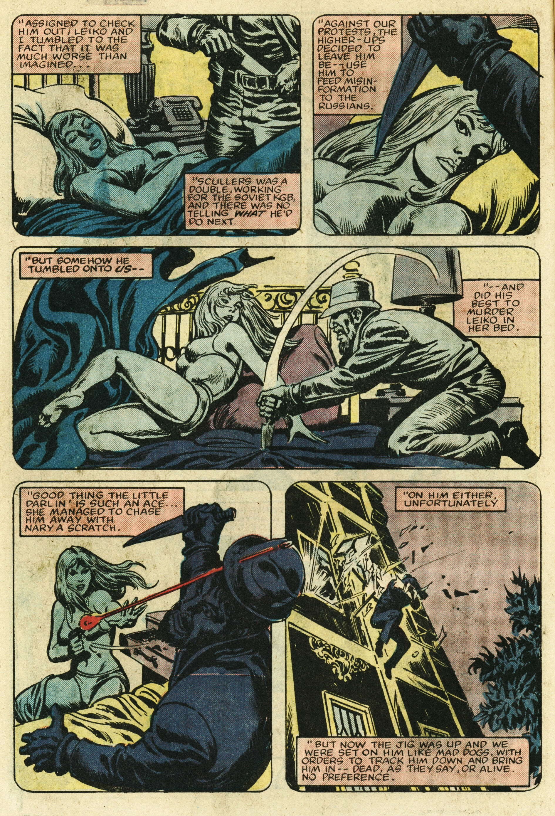 Read online Master of Kung Fu (1974) comic -  Issue #122 - 7