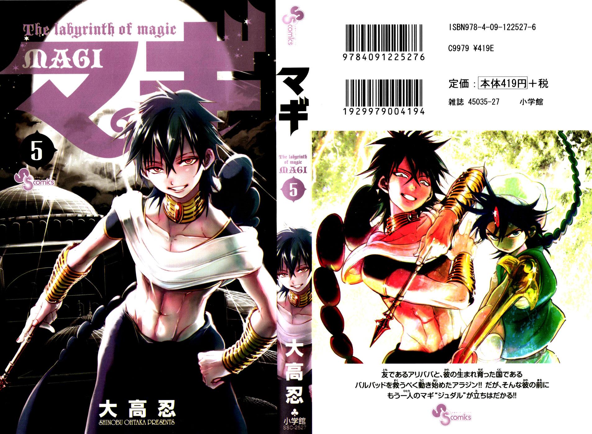 Magi The Labyrinth of magic chapter 38 trang 2