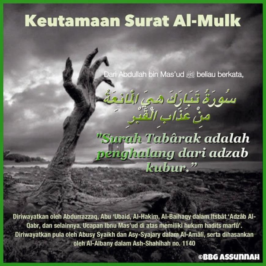 Keutamaan Surat Al Waqiah Al Mulk Dan Ar Rahman Qiroati