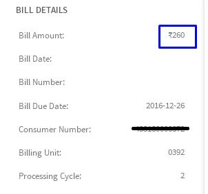 Online bill paid kare