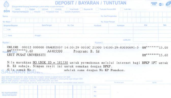 Cara membeli No. PIN UPU di Bank Simpanan Nasional (BSN)