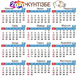 kazakh national calendar , calendar kazakhstan , kazakhstan calendar 2020 ,