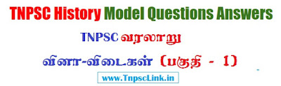 TNPSC History Model Questions Answers (30 Questions) Download PDF